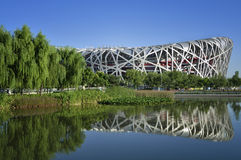 China National Stadium in Beijing Royalty Free Stock Image