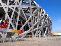 China National Stadium in Beijing Royalty Free Stock Images