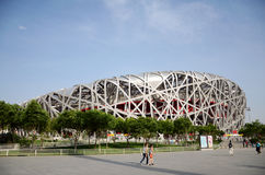 China national stadium, birds' nest. Beijing, China - May 22, 2011: travellers in front of Beijing National Stadium Located on Beijing Olympic Green, the Beijing Royalty Free Stock Photography