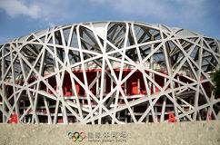 China national stadium, birds' nest. Beijing, China - May 22, 2011: travellers in front of Beijing National Stadium Located on Beijing Olympic Green, the Beijing Stock Photos