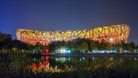 China National Stadium. This is Chinese National Stadium, I this panoramic photo shoot in the distance Stock Image