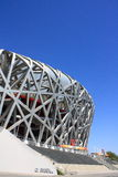 China National Stadium Royalty Free Stock Photos