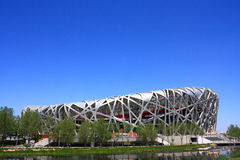 China National Stadium Royalty Free Stock Image