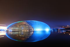 China National Theater Royalty Free Stock Images
