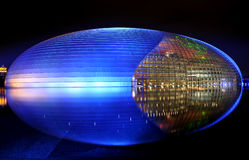 china national theater Stock Photography