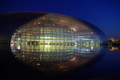 China national theatre. In evening Royalty Free Stock Photo