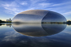 China National Theatre in Beijing Stock Photography