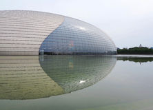 China National Theatre in Beijing Royalty Free Stock Photo