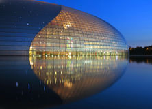 China National Theatre in Beijing stock photos