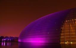 China-nationales Theater Stockbilder