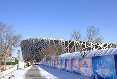 China-Nationalstadion Stockbilder