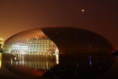 China-Nationaltheater stockbilder