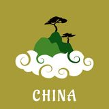 China nature travel flat concept Royalty Free Stock Photo