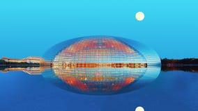 China NCPA, ciudad de Pekín ilustración del vector