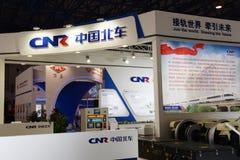 China north railway  china high-speed rail Stock Image
