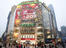 China: nuevo 2011 feliz Imágenes de archivo libres de regalías