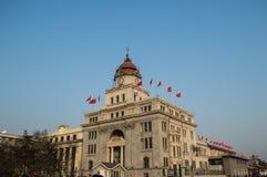 China Numismatic Museum near Tiananmen Square, Beijing, China. China Numismatic Museum near Tiananmen Square in Beijing, China Stock Image