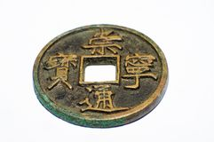 China numismatics Stock Photography