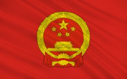 Flag of the Peoples Republic of China Stock Photo