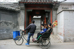 China old town Royalty Free Stock Photo