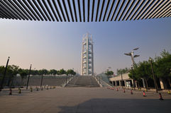 China Olympic Park in Beijing Stock Photo