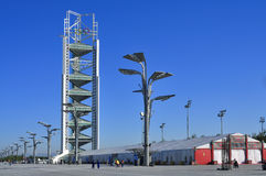 China Olympic Park Tower in Beijing Royalty Free Stock Photos