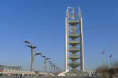 China Olympic Park TV Tower in Beijing Stock Photo