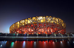 China-olympisches nationales Stadion Lizenzfreies Stockbild