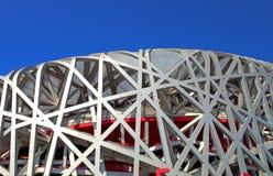 China-olympisches nationales Stadion (Nest des Vogels) Stockfotografie