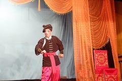 China opera clown Royalty Free Stock Photos