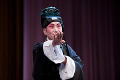 China opera Scholar in black Stock Photos