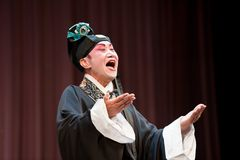 China opera Scholar Roared Stock Images