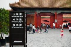 China palace Stock Image