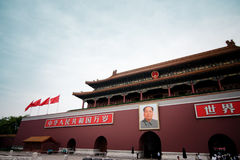 China palace Royalty Free Stock Photos