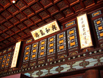 China- the Palace Museum. The bedroom of the Palace Museum of China Royalty Free Stock Photos
