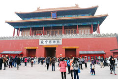 China : The Palace Museum Royalty Free Stock Photo