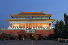 China : The Palace Museum Royalty Free Stock Images