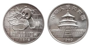 China-Panda 10 die zehn-Yuan-Silbermünze die Feinsilberunze 1 Unze 999 prägte 1989 lokalisiert auf weißem Hintergrund lizenzfreie stockbilder