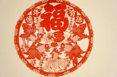China paper-cut art, the Spring Festival festival theme Royalty Free Stock Photo