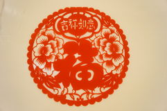 China Paper-cut Art, The Spring Festival Festival Theme Stock Images
