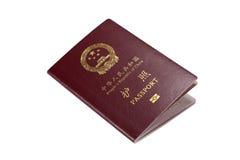 China-Pass stockfotos