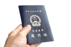 China passport stock photography