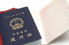 China passport. It is a China passport, for the China motherland people enter Hong Kong and Macao. with an empty visa page Stock Photo