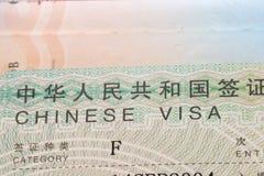 China passport Royalty Free Stock Photography