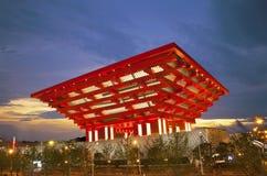 China Pavilion Royalty Free Stock Image
