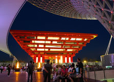 China pavilion Royalty Free Stock Photography