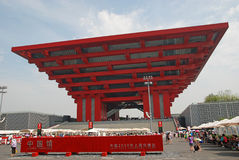 China Pavilion in 2010 Shanghai EXPO Stock Photos