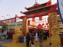 China pavilion at Global Village in Dubai, UAE royalty free stock image