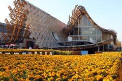 China pavilion  Milan,milano expo 2015 Stock Photo