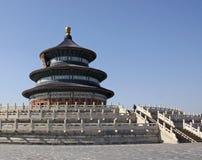 China Pekín El Templo del Cielo Imagen de archivo